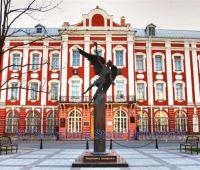 Międzynarodowa konferencja w Petersburgu
