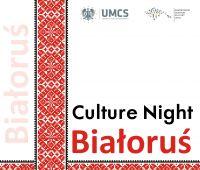 Culture Night - Білорусь
