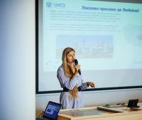 Презентація навчання в Університеті  Марії Кюрі...