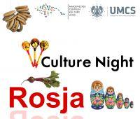 """Culture night - Rosja"" na UMCS"