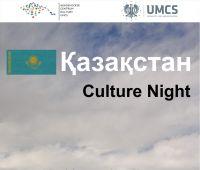 Najbliższe wydarzenia kulturalne na UMCS