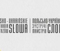 XII Polsko-Ukraińskie Spotkania Mistrzów Słowa
