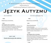 """Konferencja """"Język Autyzmu"""" na UMCS"""
