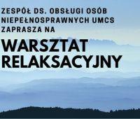 Warsztaty relaksacyjne dla pracowników (31.05.)
