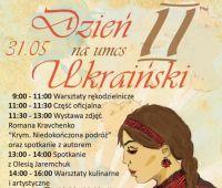 Zaproszenie na II Dzień Ukraiński na UMCS