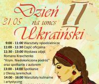 """""""II Dzień ukraiński"""" na UMCS"""
