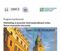 """""""Маркетинг в процесі інтернаціоналізації ринку""""..."""