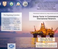 """Energy Factor in Contemporary International..."