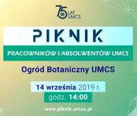 Запрошення на пікнік випускників та працівників UMCS