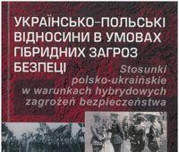 Stosunki polsko-ukraińskie w warunkach hybrydowych...