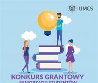 Konkurs Grantowy Samorządu Studentów (wnioski do 31.10.)