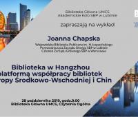 Biblioteka w Hangzhou... wykład 28.10.2019. godz.9.00