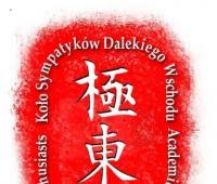 Spotkanie poświęcone Sytuacji politycznej w Hongkongu