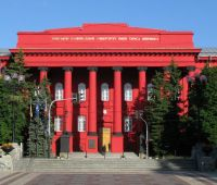 Polsko-ukraińskie seminarium naukowe