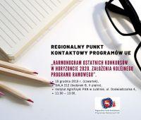 Zapraszamy na szkolenie Regionalnego Punktu Kontaktowego...