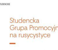 Promocja rusycystyki
