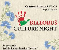 Culture Night – Białoruś
