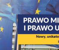 Новий напрямок навчання: міжнародне право і право ЄС!