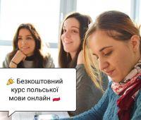 Безкоштовний курс польської мови онлайн!