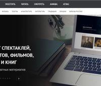 20 ekranizacji rosyjskiej klasyki