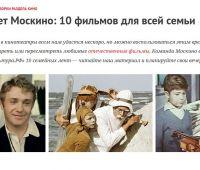 Polecamy 10 rosyjskich filmów dla całej rodziny