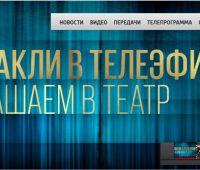 50 stron internetowych poświęconych kulturze rosyjskiej
