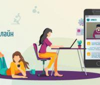 ВЕБІНАР: Віддалене навчання та онлайн рекрутація в UMCS