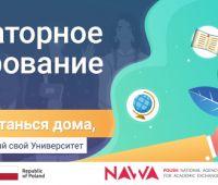 Партисипаторное Бюджетирование - срок подачи заявок...