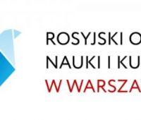 Konkursy Rosyjskiego Ośrodka Nauki i Kultury w Warszawie