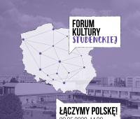"ACK UMCS ""Chatka Żaka"" - seminarium online"