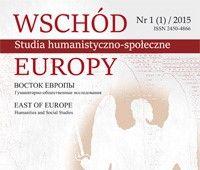 """Opiniotwórcza rola czasopisma """"Wschód Europy"""""""