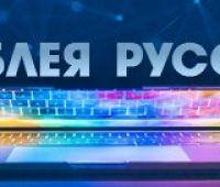 Międzynarodowe Forum Młodzieży