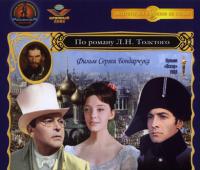 Filmowe czwartki online - 24 IX 2020 r.