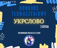 """3. edycja Konkursu Tłumaczeniowego """"УКРСЛОВО"""""""