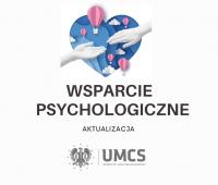 Психологічна допомога на UMCS