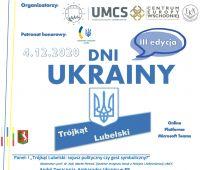 Дні України на факультеті Політології та Журналістики...