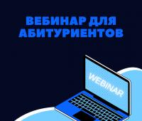 """Вебинар """"Курсы польского языка на UMCS"""""""