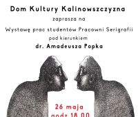 Invitation to the exhibition of works by Students of the...