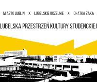 Podpisujemy Akt Kooperacji Lubelskich Uczelni Wyższych i...