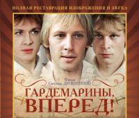 """Filmowe czwartki"" online 29 VII 2021 r."