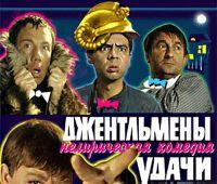 """""""Filmowe czwartki"""" online - 2 IX 2021 r."""