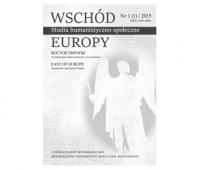 """""""Wschód Europy"""" – periodyk naukowy CEW UMCS"""