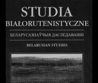 """Najnowszy tom """"Studiów Białorutenistycznych""""..."""
