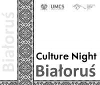 Culture Night na UMCS oraz premiera filmu...