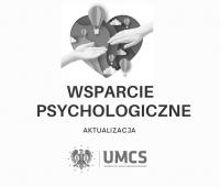 Психологическая помощь на UMCS