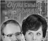 Filmowe czwartki online - 10 XII 2020 r.