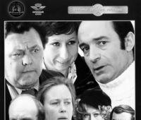 Filmowe czwartki online - 17 XII 2020 r.