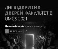 Дні Відкритих Дверей Факультетів - цикл вебінарів для...
