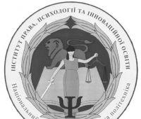 Staż badawczy prof. Alony Romanovej na UMCS