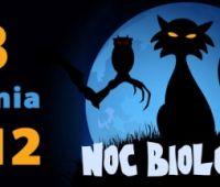 NOC BIOLOGÓW 2012 w Ogrodzie Botanicznym UMCS